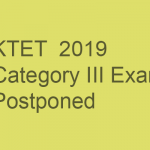 ktet-exam-2019-update