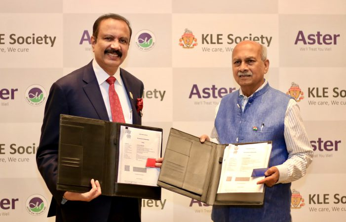 Aster DM Healthcare to run and operate its 4th Hospital in Bengaluru in partnership with Karnataka Lingayat Education Society