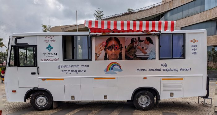 Sankara Eye Hospital in collaboration with Titan launches free Mobile Rural Vision Screening Program