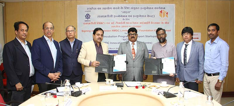 NMDC and IIT Hyderabad signs MOU for  Joint Incubation Program to support Deep-Tech Start-ups