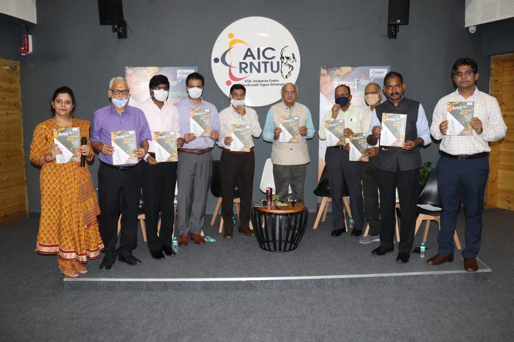 launch of 'Samarath' campaign