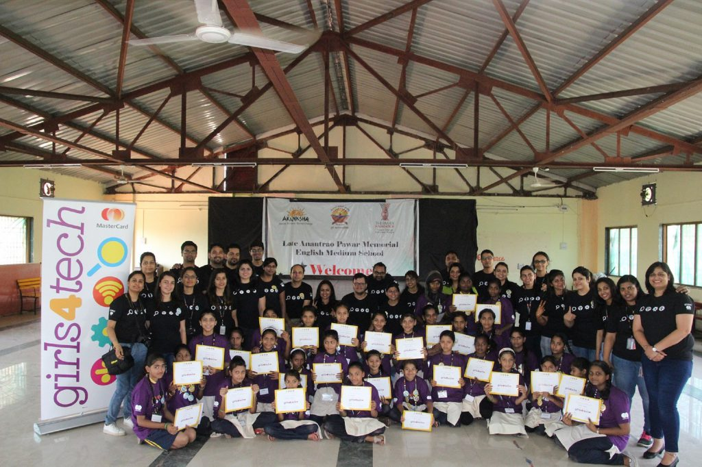 Mastercard Girls4Tech 2020