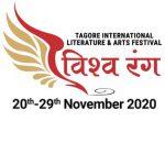 vishwarang 2020 logo