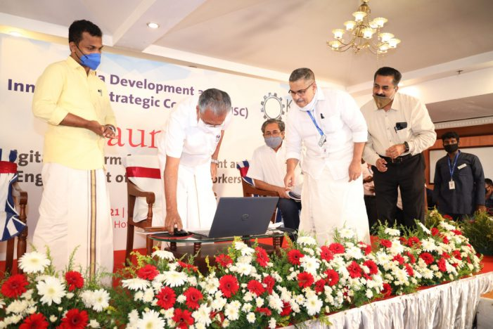 Kerala Knowledge Mission launched